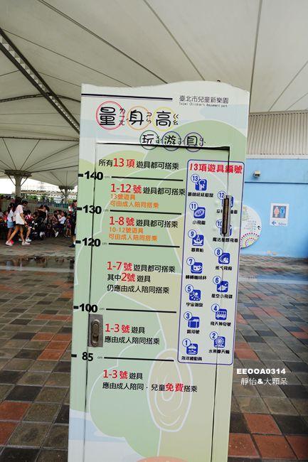 DSC09523_副本.jpg