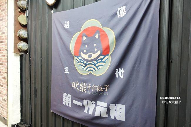 DSC09643_副本.jpg