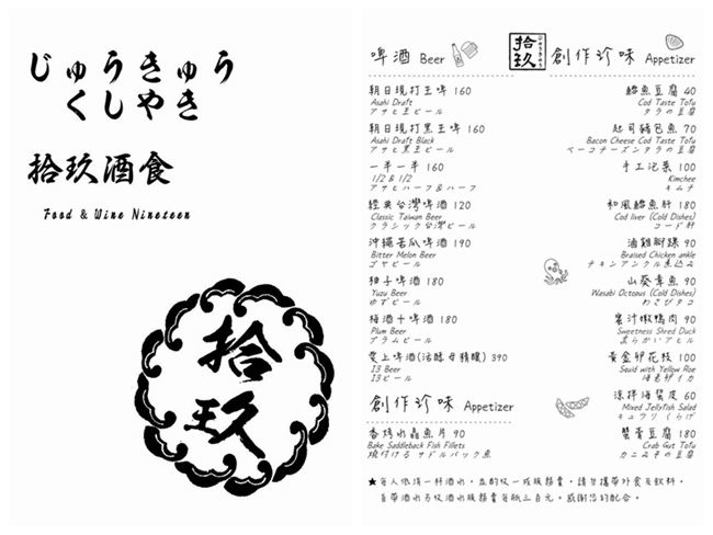 DSC00006_副本.jpg