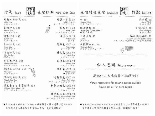 DSC00012_副本.jpg