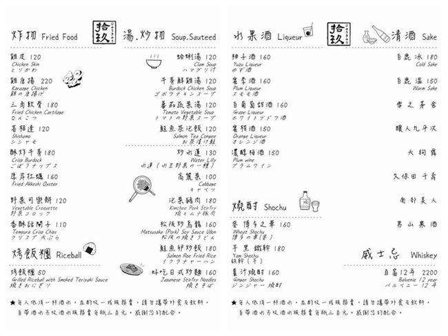 DSC00010_副本.jpg