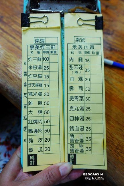 DSC00541_副本
