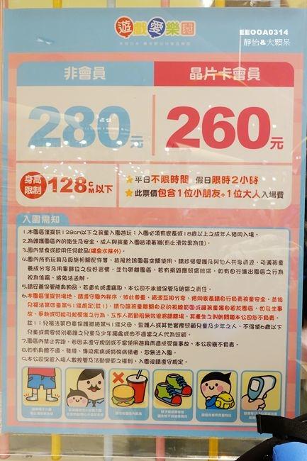 DSC00791_副本.jpg