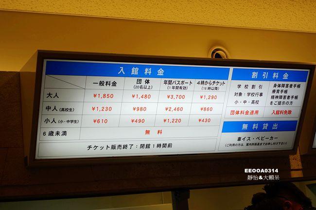 DSC05724_副本.jpg