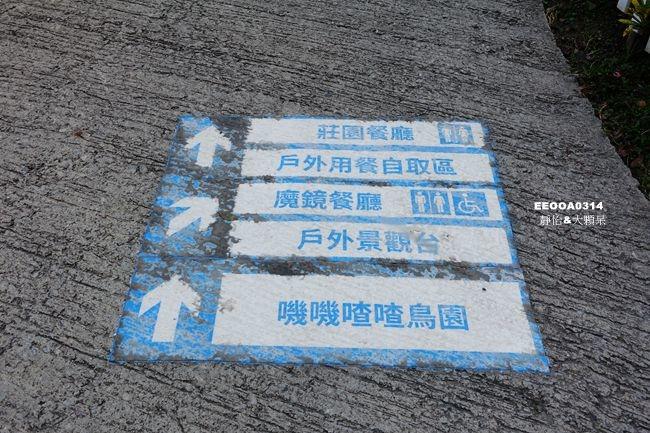 DSC00573_副本