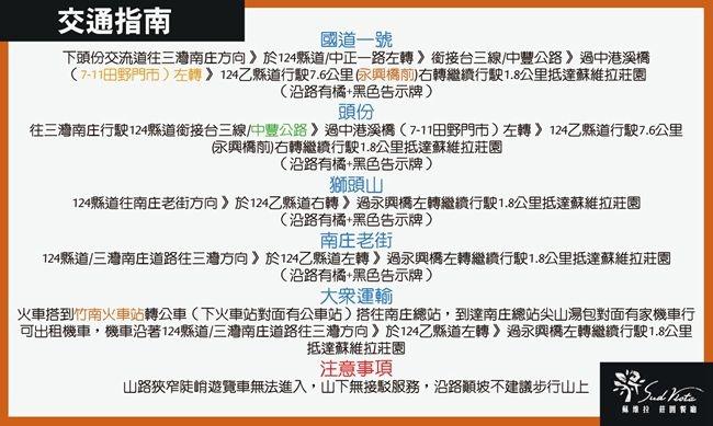 DSC00382_副本.jpg