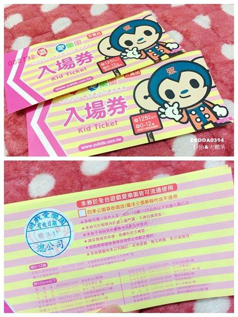 DSC00384_副本.jpg