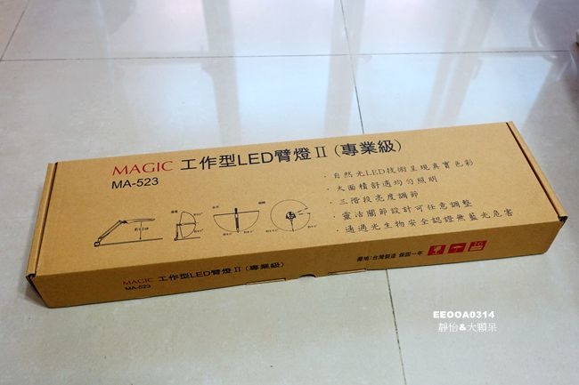 DSC08654_副本