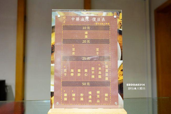 DSC08818_副本