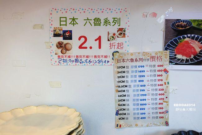 DSC09290_副本