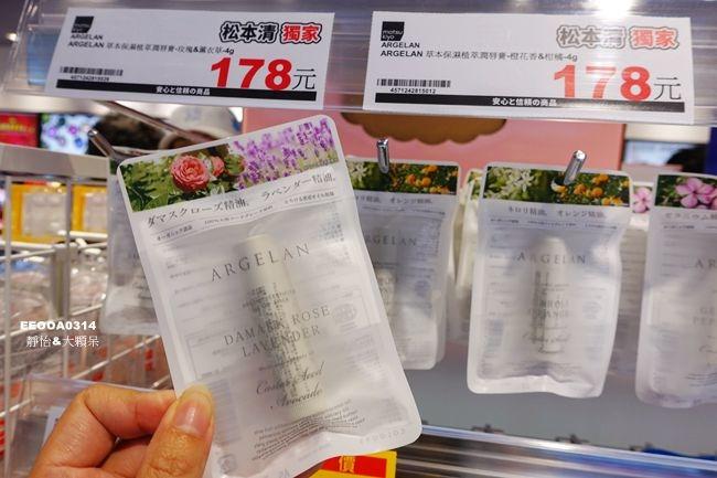 DSC00079_副本