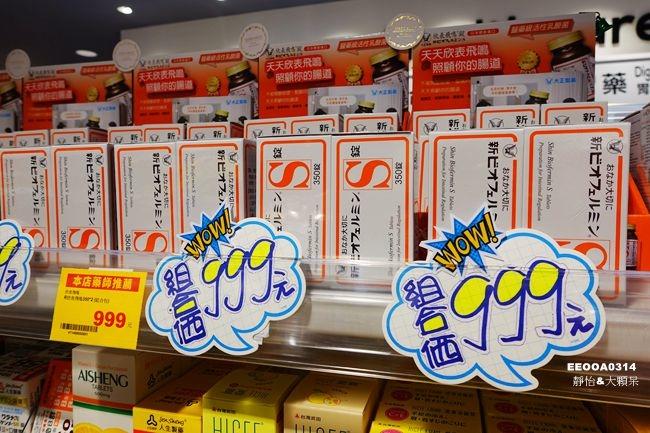 DSC00105_副本