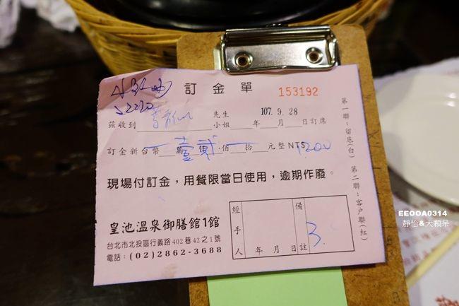 DSC09790_副本.jpg