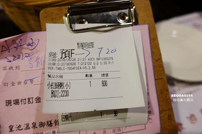 DSC09791_副本.jpg