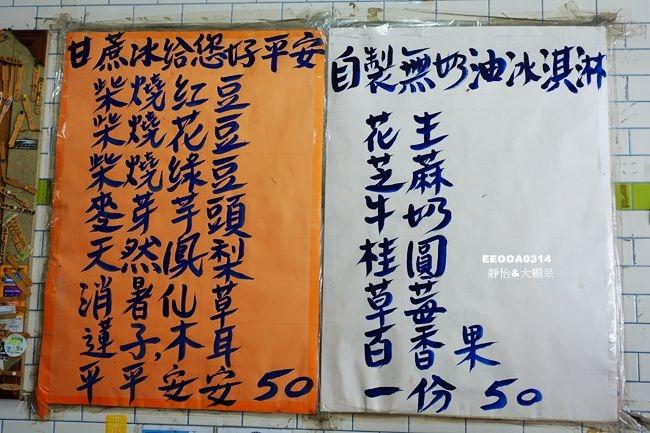 DSC08435_副本.jpg