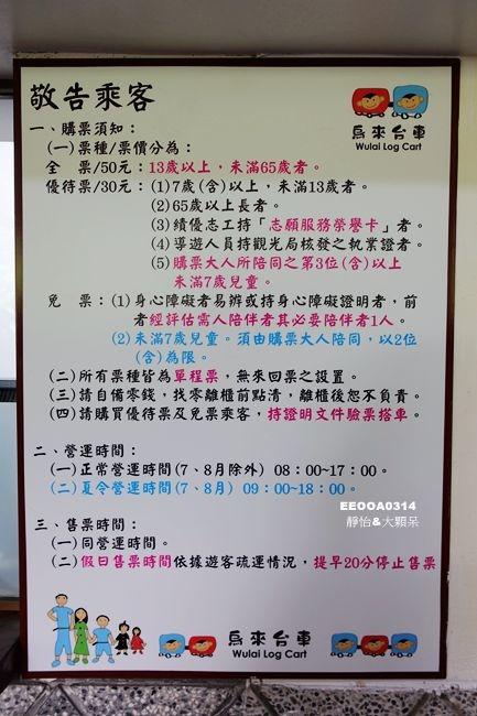 DSC09033_副本.jpg