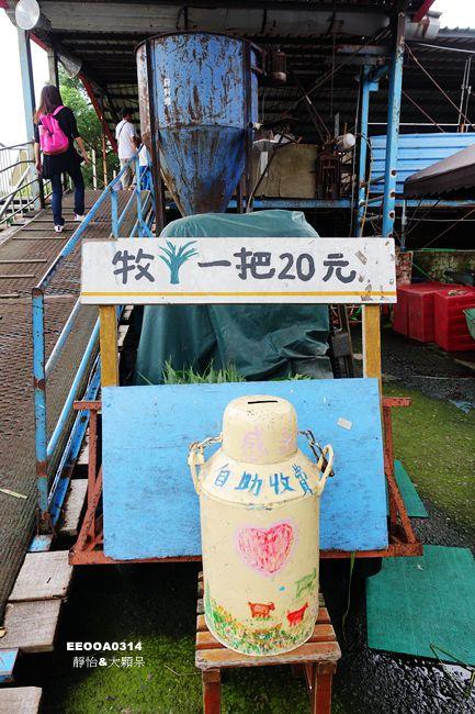 DSC00445_副本