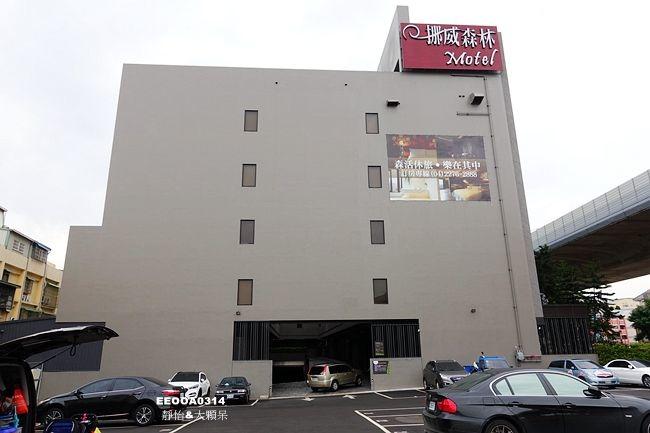 DSC00977_副本
