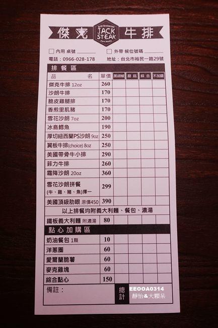 DSC01848_副本