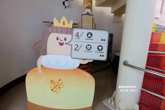 DSC01396_副本.jpg