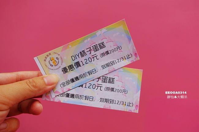 DSC01445_副本.jpg