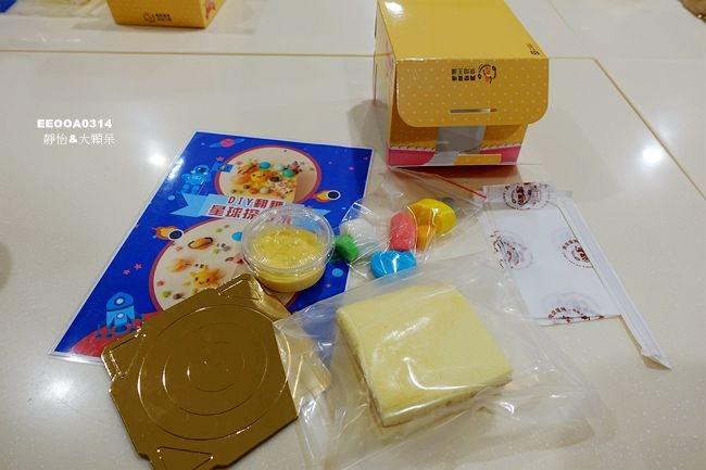 DSC01461_副本.jpg