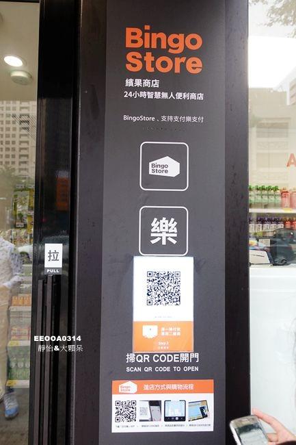 DSC03495_副本.jpg