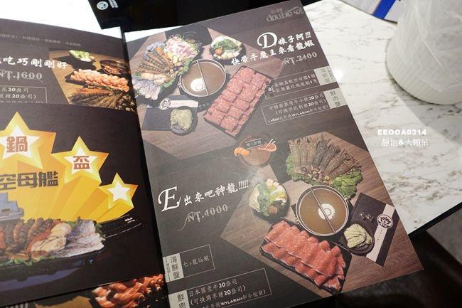 DSC02494_副本.jpg