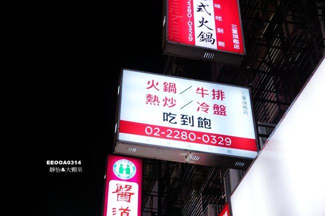 DSC03119_副本.jpg