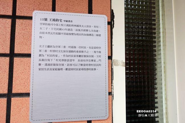 DSC04967_副本.jpg