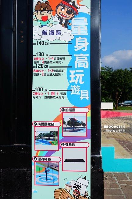 DSC00502_副本.jpg