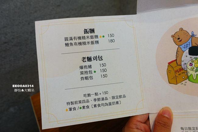 DSC07859_副本.jpg