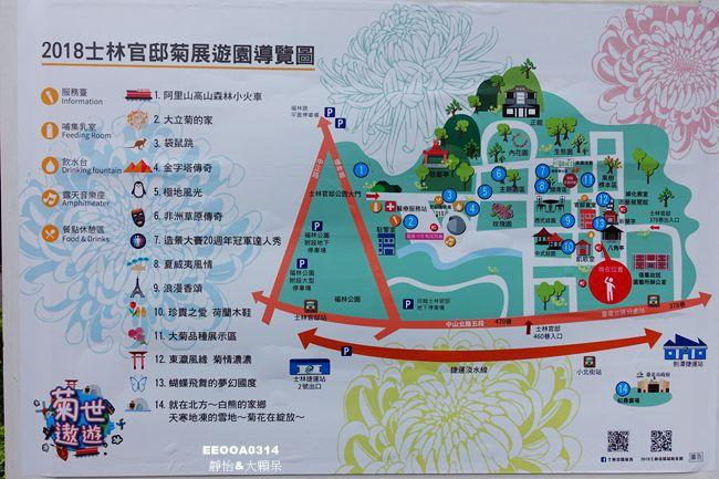 DSC03277_副本.jpg