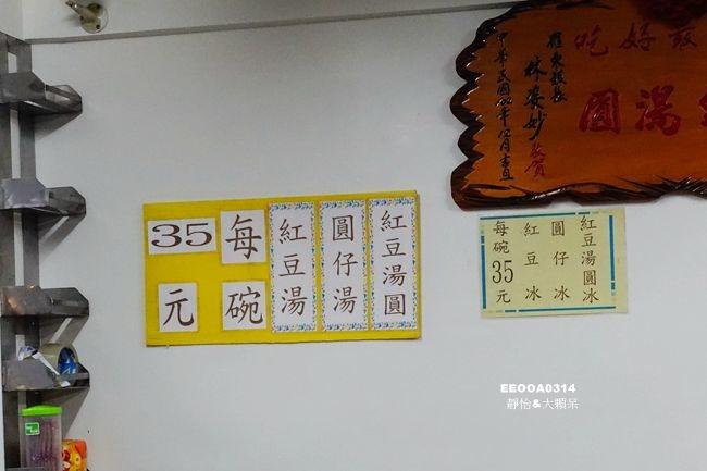 DSC04573_副本.jpg