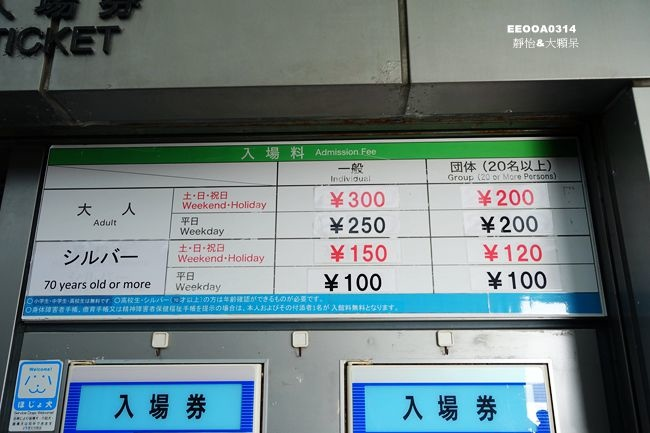 DSC01154_副本.jpg