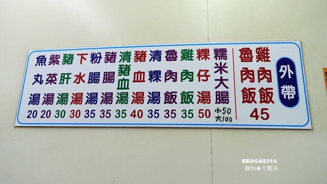 DSC03688_副本.jpg
