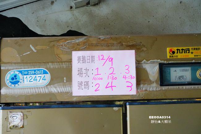 DSC03839_副本.jpg