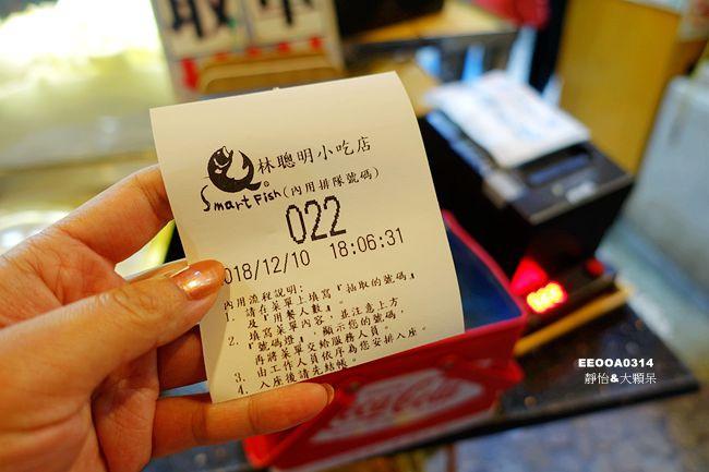 DSC04103_副本.jpg