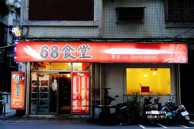 DSC04742_副本.jpg