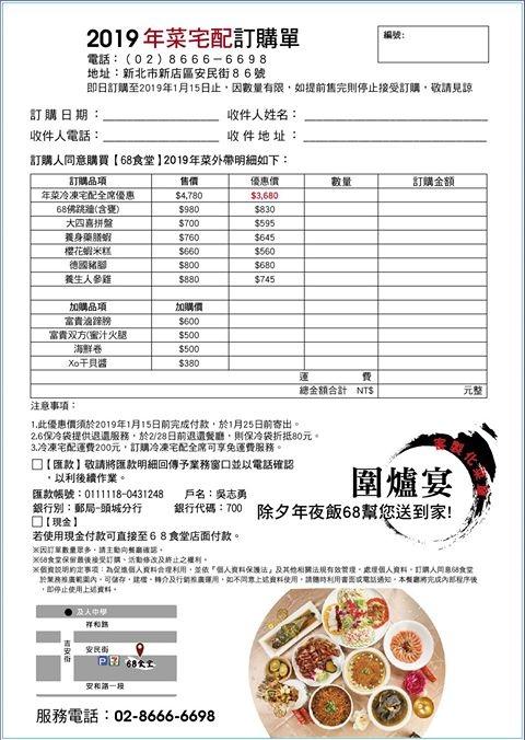 DSC01149_副本.jpg