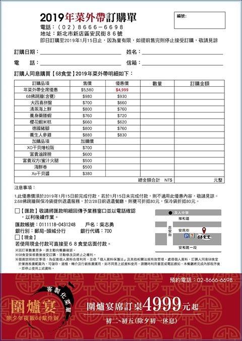 DSC01148_副本.jpg