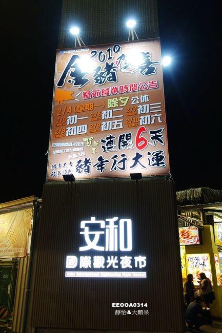 DSC06485_副本.jpg