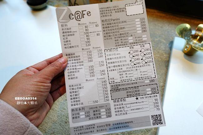 DSC06857_副本.jpg
