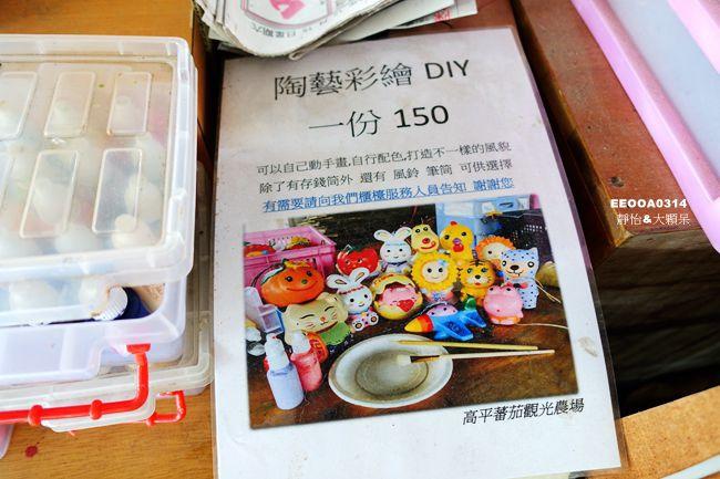 DSC06824_副本.jpg