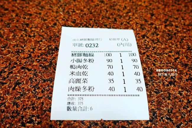 DSC06073_副本.jpg