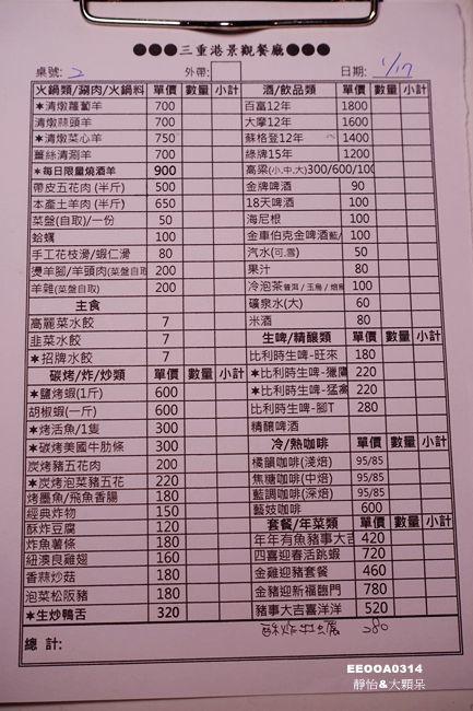 DSC08567_副本.jpg