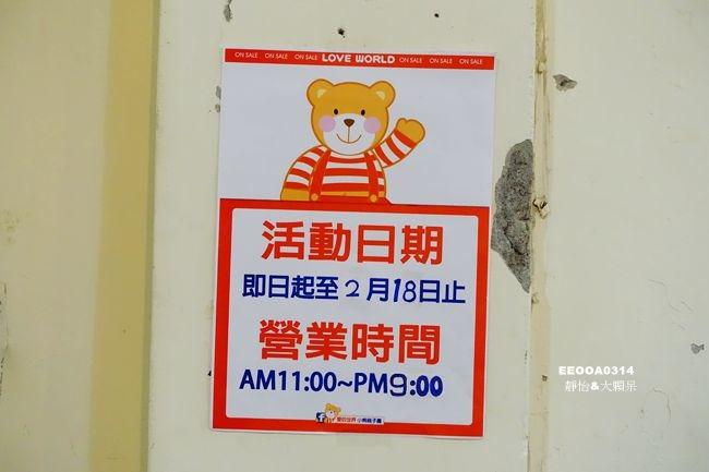DSC09639_副本.jpg