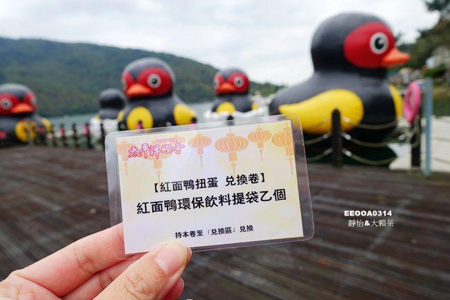 DSC00326_副本.jpg