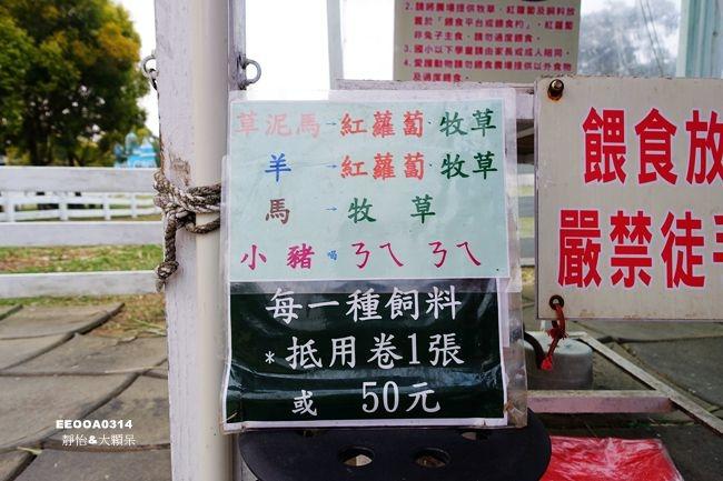 DSC01603_副本.jpg