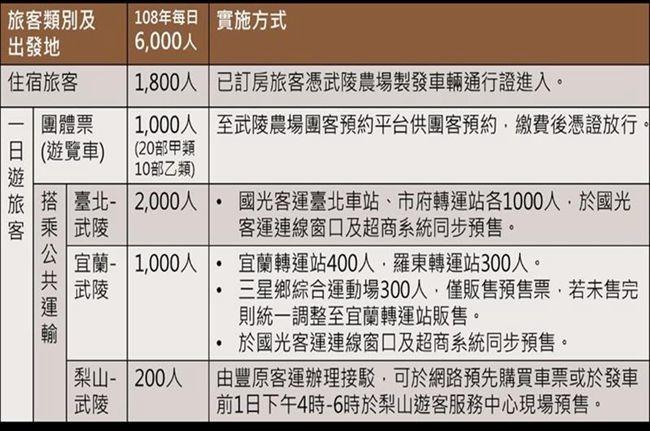 DSC00027_副本.jpg